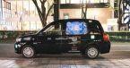 Canvasタクシー《写真提供 ニューステクノロジー》