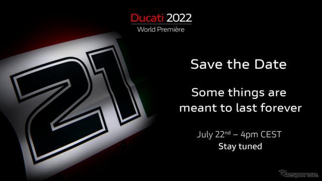 ドゥカティの新型車のティザーイメージ《photo by Ducati》