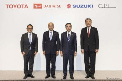 スズキとダイハツ、CJPへの参画を決断…軽メーカー2社長それぞれの思い