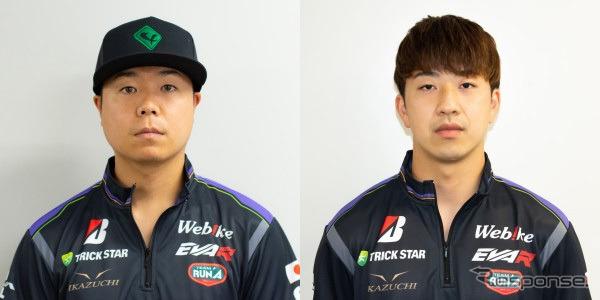 大久保光選手(左)と佐野優人選手《写真提供 トリックスター》