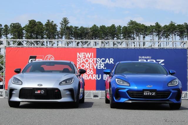 GR 86(左)とSUBARU BRZ(右)《写真撮影  内田俊一》