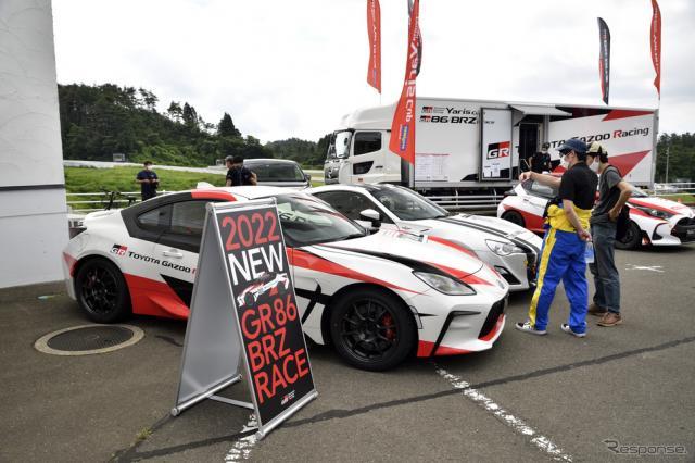 TOYOTA GAZOO Racing 86/BRZ Raceコンセプトモデル《写真撮影 雪岡直樹》