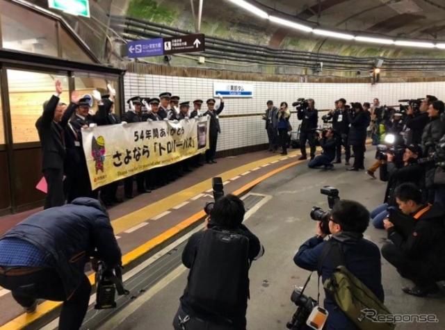 運行最終日の関電トンネルトロリーバス(2018年)《写真提供 大町市》