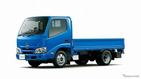 トヨタ ダイナ 1t積系、プリクラッシュセーフティなど安全装備を全車標準化