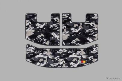 無限、カモフラージュカラーのスポーツマット発売…ヴェゼル/フィット/N-ONE/N-BOX用