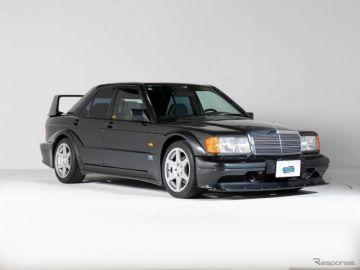 ヤフオク!×BH AUCTION 名車オークション、メルセデスベンツ『190E エボ2』など7台が登場