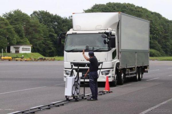 ハザード点滅&ホーン鳴りっぱなしの車は緊急事態…三菱ふそうの安全支援装備を体験