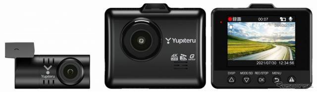 ユピテル、フロント4K記録対応の前後2カメラドラレコ発売へ