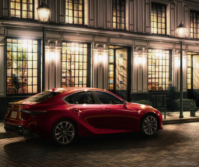 レクサスIS《写真提供 トヨタ自動車》