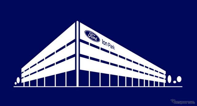 フォードモーターが米国ミシガン州に設立する「フォード・イオンパーク」の完成イメージ《photo by Ford Motor》