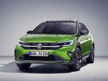VWから新型コンパクトSUVクーペ、『TAIGO』…欧州発表