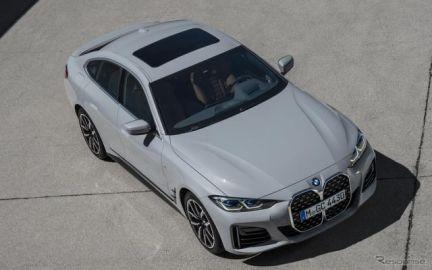 BMW 4シリーズグランクーペ 新型、ダイナミックな4ドアクーペ…IAAモビリティ2021に展示へ