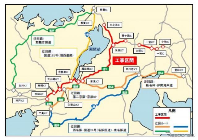 工事区間《図版提供 中日本高速道路》