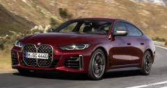 BMW 4シリーズグランクーペ 新型の頂点、374馬力の「M」…IAAモビリティ2021に展示へ