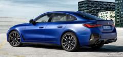 BMWのEVに初の「M」、544馬力の『i4 M50』…IAAモビリティ2021に出展へ