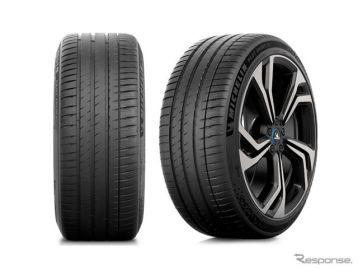ミシュラン、高性能EV向けスポーツタイヤ発売…フォーミュラEで培った技術を応用