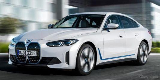 BMW『i4』、4ドアグランクーペEV…IAAモビリティ2021に展示へ
