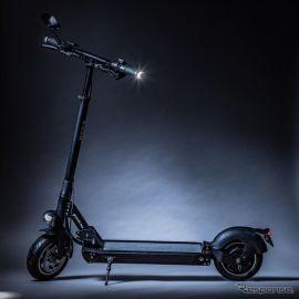 ヘルメット着用が任意の電動キックボード、姫路で実証サービスを実施