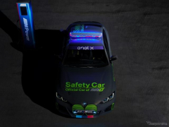BMWの高性能EV『i4 M50』、セーフティカーに…電動バイク「MotoE ワールドカップ」