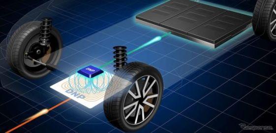 DNP、電動車向け薄型・軽量ワイヤレス充電用シート型コイルを開発