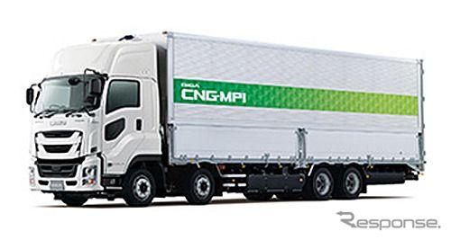 いすゞ ギガ圧縮天然ガス車、安全性能と居住性を向上