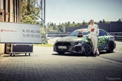 アウディ RS3 新型、ニュル最速のコンパクトモデルに…ルノー メガーヌR.S. の記録を更新