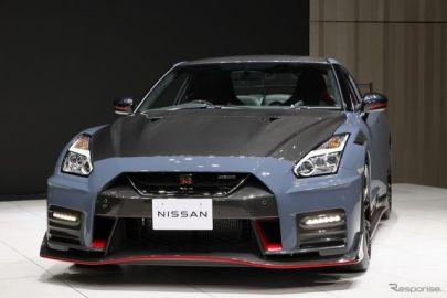 日産 GT-Rニスモ 2022年モデル、予定数完売でオーダー受付終了 価格は2420万円より