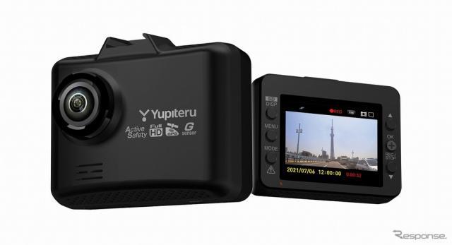 ユピテル SN-ST5450d《写真提供 ユピテル》