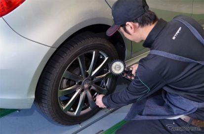 満足度「タイヤ専門店」ランキング、1位はタイヤガーデン…取付・交換作業などで高評価 オリコン調査