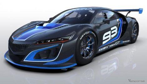 アキュラ NSX 、レーサーは2024年まで存続…GT3が「エボ22」に進化