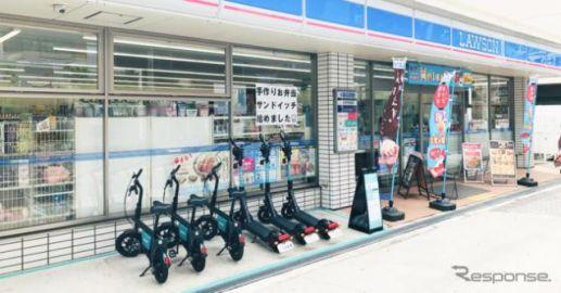 ローソン4店舗、電動キックボードのシェアポート導入…大阪のコンビニでは初
