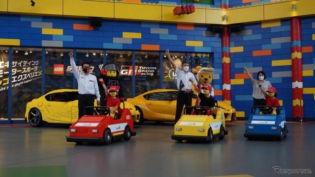 「エキサイティング モータースポーツ レゴ エクスペリエンス Ignite your playful engine - 興奮やまない熱い レゴ体験!GRスープラがキミの遊び心に火をつける」の開幕を宣言《撮影 纐纈敏也@DAYS》
