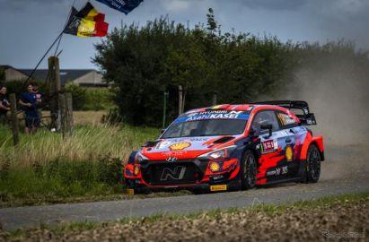 【WRC 第8戦】ヒュンダイのヌービルが母国ベルギーで今季初勝利…トヨタの連勝は5でストップ、勝田はクラッシュで戦線離脱