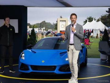 ロータスの新型スポーツカー『エミーラ』…ジェンソン・バトンがドライブ