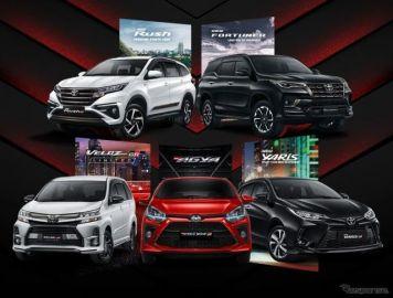 トヨタが「GR」5車種を発表、SUVやミニバンに…インドネシア