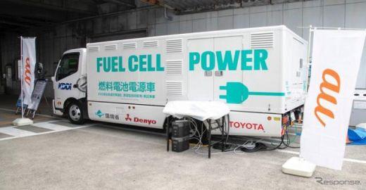 KDDI、基地局向けにFC電源車の有効性を確認---CO2排出ゼロで給電