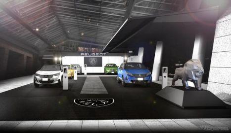 プジョー、新型 308 と 508PSE を日本初公開…ブランド体感イベント 9月2-5日