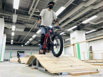 電動バイク専用インドアスポーツ施設がオープン 日本初