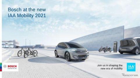 ボッシュのコンセプトカー、未来のモビリティに対応…IAAモビリティ2021で発表へ