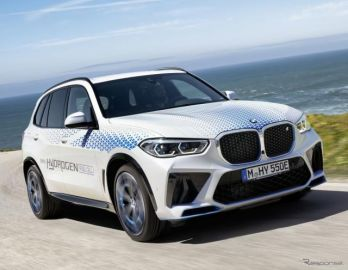 BMW X5 の燃料電池車『iX5』、2022年に生産へ…IAAモビリティ2021で発表予定