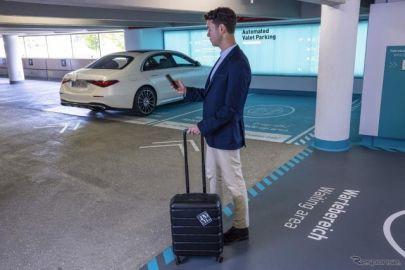 ボッシュのドライバーレスパーキング、メルセデスベンツと共同開発…IAAモビリティ2021で実演へ