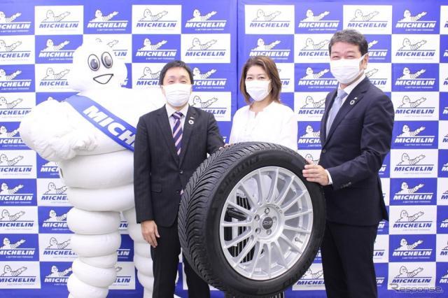 ミシュラン・クロスクライメート2発表会《写真提供 日本ミシュランタイヤ》