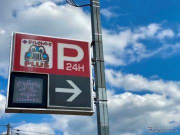 ロック板不要、3D-LiDARを活用した新コインパーキングが平塚市に登場