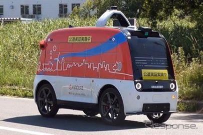 北海道石狩市でロボットシェア配送の実証実験---車道を無人走行