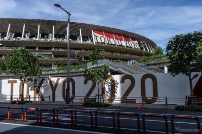 パラリンピック会場周辺のバリアフリー支援アプリ 国交省