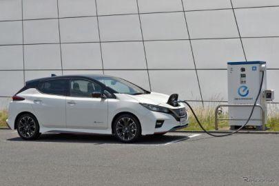 ダイナミックプライシング活用のEV充電サービス 出光興産と日産自動車が実証へ