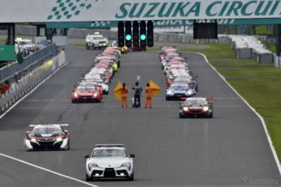 鈴鹿でシビックタイプR・NSX・GRスープラの揃い踏み…SUPER GT 第3戦