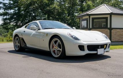 ヤフオク!×BH AUCTION 名車オークション、フェラーリ『599 HGTE』や往年のヤマハロードレーサーなど登場