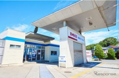 ENEOS、ステーション内で製造したCO2フリー水素の商用販売開始 国内初