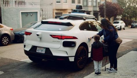 グーグル、第5世代の自動運転システム搭載ロボタクシーの実験開始…米サンフランシスコ